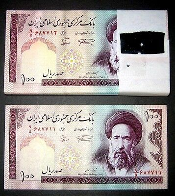 IRAN Set of 10 Early Rare Out of Print 100 Rials Consecutive UNC, No Reserve