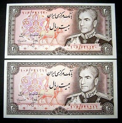 IRAN Set of 2-P100a1-20 Rials Consecutive UNC, No Reserve