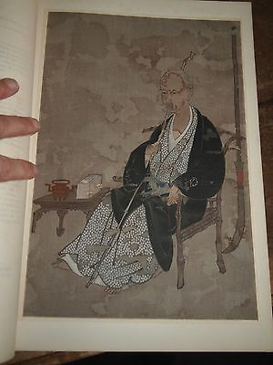 1915 THE KOKKA JAPANESE ART MAGAZINE with 2 COLOUR & 5 BW LITHOGRAPHs issue 303