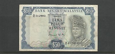 Malaysia 50 Ringgit 1976 -1981 Banknote P16 Ismail Md Ali