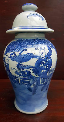 Chinese antique blue and White vase with lid marked with kangxi mark