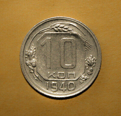 Russia 10 Kopeks 1940 Uncirculated Coin - National Arms