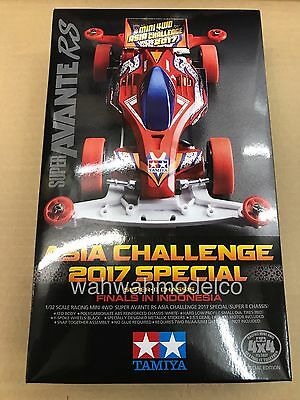 TAMIYA MINI 4WD 95351 Super Avante RS Special - Super II Asia Challenge 2017