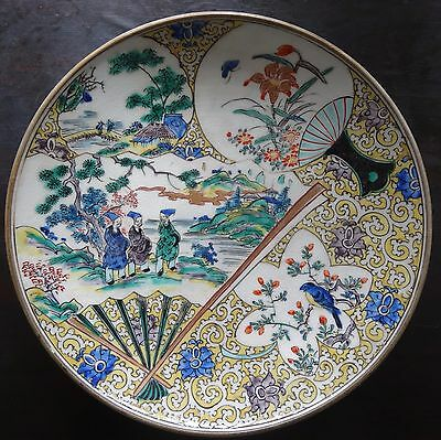 ANTIQUE JAPANESE signed KUTANI PORCELAIN PLATE MEIJI PERIOD COUNTRY VIEW & BIRD