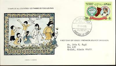 1983 Oman FDC #249 Cachet Youth Year Map topical to US *d