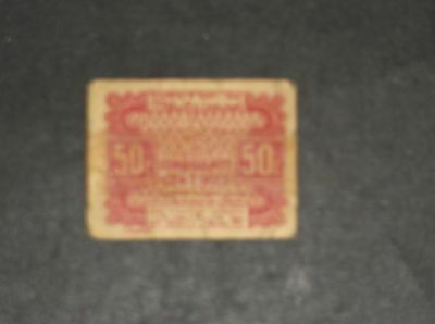 Morrocco - 1944 - 50 Centimes - (Emergency Issue) (P41)