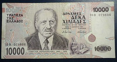 Greece 10000 10.000 drachmas drachmai 1995 banknote lot