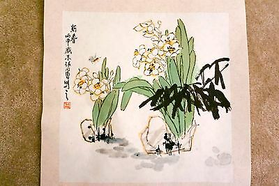 Traditional, Nice Chinese Scroll Painting, Painted In China, Ink On Paper