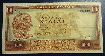 Greece 1000 drachmas drachmai 1956 banknote lot Alexander The Great VERY RARE