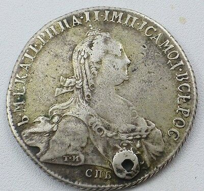 "Rare ""1771""  Catherine II Empress of Russia Poltina 1 Rouble"