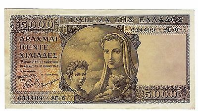 High Grade 1947 Greece 5000 Drachmai