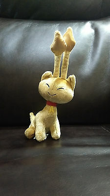 Neopets Gold Aisha Limited Edition Series 1 Keyquest Plush