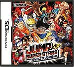 Jump Superstars (Nintendo DS, 2005) - Japanese Version