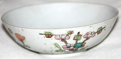 Chinese Jiaqing Emperor (1796-1820) Marked Four Seasons Over Glaze Serving Bowl