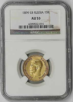 1899 EB 10R NGC AU 53 Gold 10 Roubles Russia