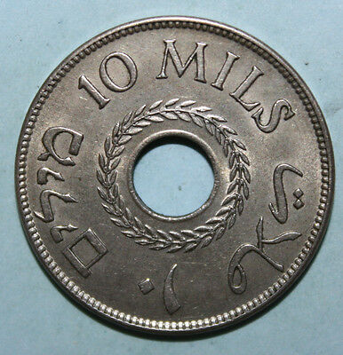Palestine 10 Mils 1927 Almost Uncirculated Coin
