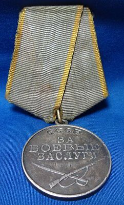 WWII Sterling USSR Russian CCCP Army Order Numbered Medal and Ribbon