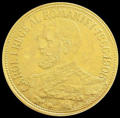 1906 Gold Romania 12 1/2 Lei 40Th Anniversary Coin About Uncirculated Condition