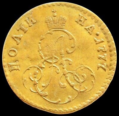 1777 Cnb Gold Russia Poltina (1/2 Rouble) Catherine Ii Coin