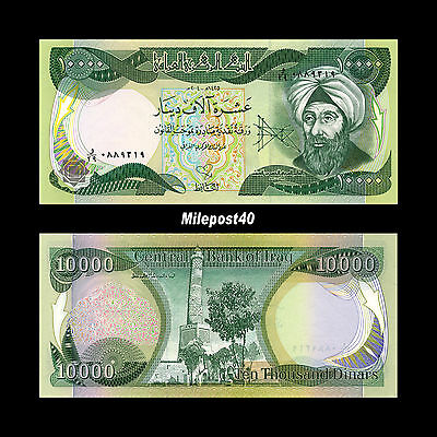 100,000 New Iraqi Dinar, Lightly Circulated -- 10 x 10,000 Iraq Banknotes (IQD)