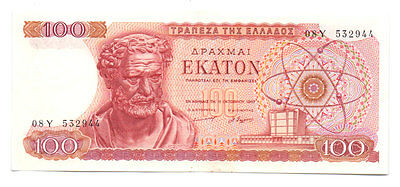 Greece 100 Drachmas 1967, P-196
