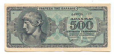 Greece 500 Million Drachmas 1944, P-132