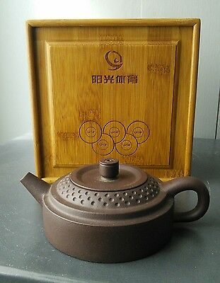 Chinese Yixing Small Teapot with Box