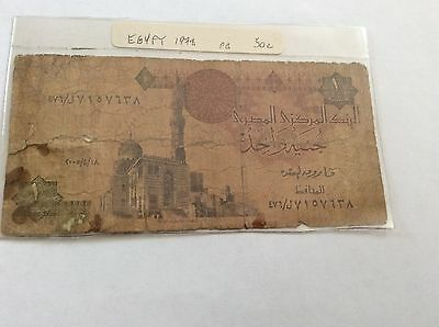 Egypt One Pound Banknote Serial Numb Ev7/JV1oV7rA Central Bank Of Egypt 1978