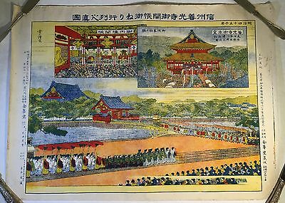 "Antique Japanese Woodblock Print Temple Procession Rice Paper 16"" x 22"" 19th C"