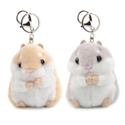 Hot Lovely Plush Cartoon Small Hamster Toy Doll Key Chain,stuffed Mouse Toys