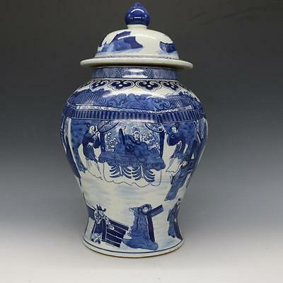 Chinese Old Marked Blue and White Figure Story Pattern Porcelain Ginger Jar