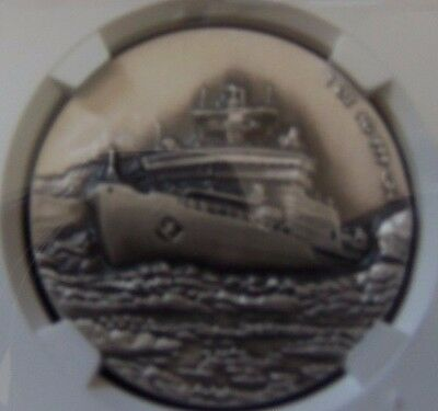 2015 .999 Silver Nuie S $2 Icebreaker Ship High Relief N.g.c Uh Pf 69 Matte Rare