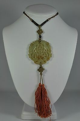 Fine Vintage China Chinese Carved Jade Pendant Necklace Sculpture Art