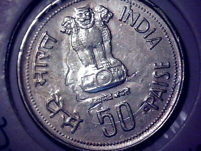 1984 Double Die CLASH  INDIA 50 PAISE (#77)