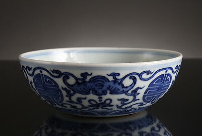 Chinese Blue and White Porcelain Bowl Free Shipping!