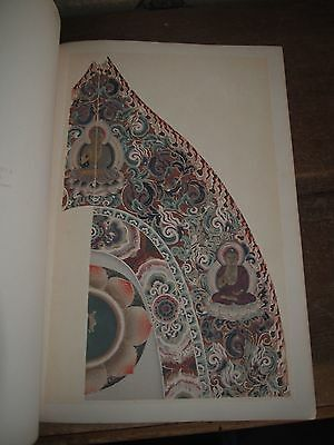 1915 THE KOKKA JAPANESE ART MAGAZINE with COLOUR & BW LITHOGRAPHs issue 298