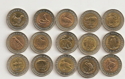 early 90's uncirculated Russian endangered animal coins complete set