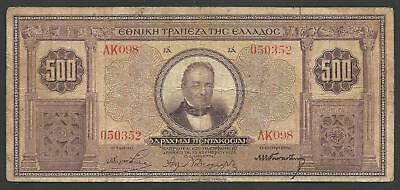 National Bank of Greece Drachmae 500/12.11.1926 Very Rare!