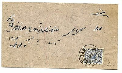 Persia old cover with 1894 stamp 5 Ch sent from Tehran, scarce cover.