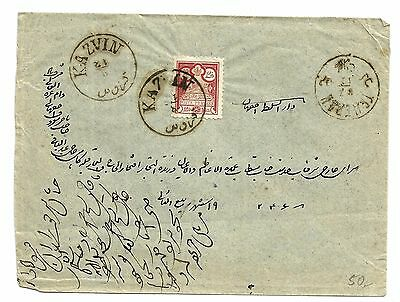 Persia old cover with 1891 10ch sent from Kazvin to Teheran, scarce cover.