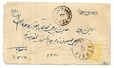 Persia old cover with 1894 5ch sent from Semnan to Teheran, scarce cover.