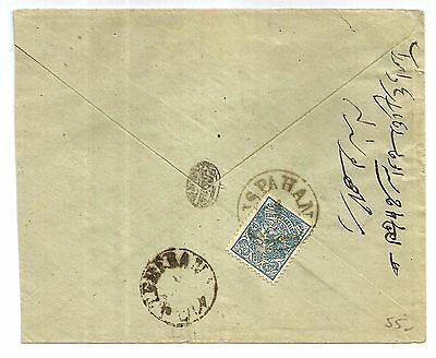 Persia old cover with 1894 5ch sent from Tehran Teheran to Kerbela, scarce cover