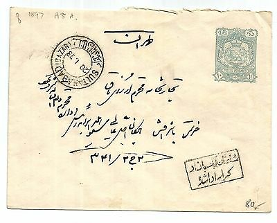 Persia old stationary cover from SULTANABAD 10 ch with a cachet of SULTAN ABAD p