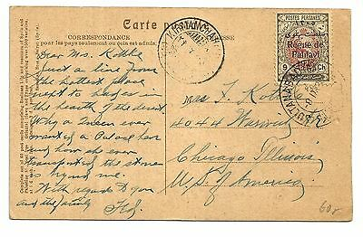 Persia Syria old postcard 1926 sent from SULTANABAD to KIRMANCHAH Lebanon Kirma