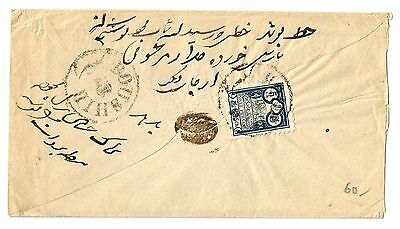 Persia old cover with 1891 5ch sent from Boushir Bushire, scarce cover.