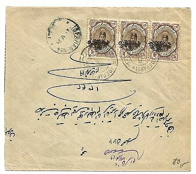 Persia old cover with 1922 overprinted 2ch in a strip of 3 sent to Isfahan Ispah