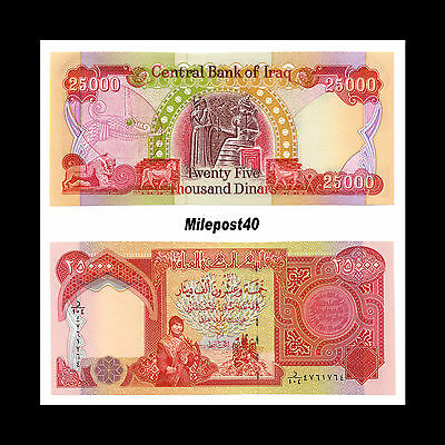 50,000 New Iraqi Dinar, Circulated -- 2 x 25,000 Iraq Banknotes (IQD)!