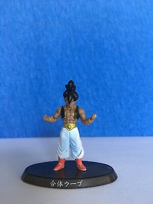 Dragon Ball Z GT UUB Soul Of Hyper Figure Banpresto Bandai Dragonball DBZ