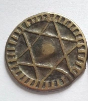 1870 Morocco 4 Falus (AH 1287), 6 pointed star, 30mm Collectable with David star