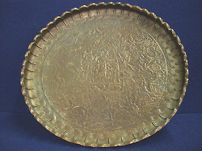 Round Brass Tray, Hand Chased Design, Islamic ?, Mid-East, Persian?, Nice Work